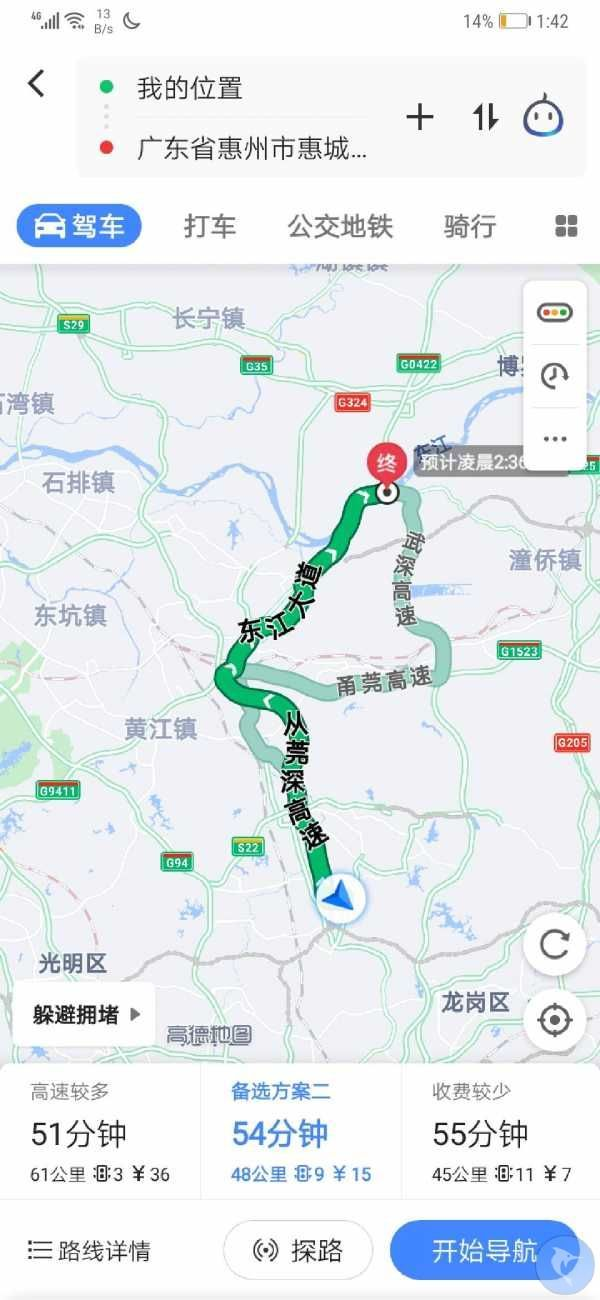 去东江大桥野钓