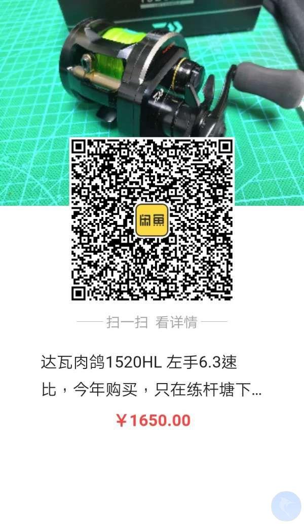 20191109194449.jpg
