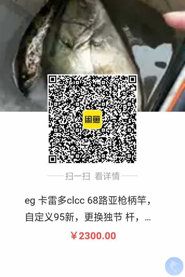 1593431989506.jpg
