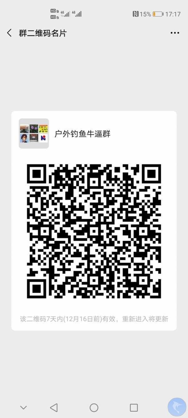 1607505548407646.jpeg