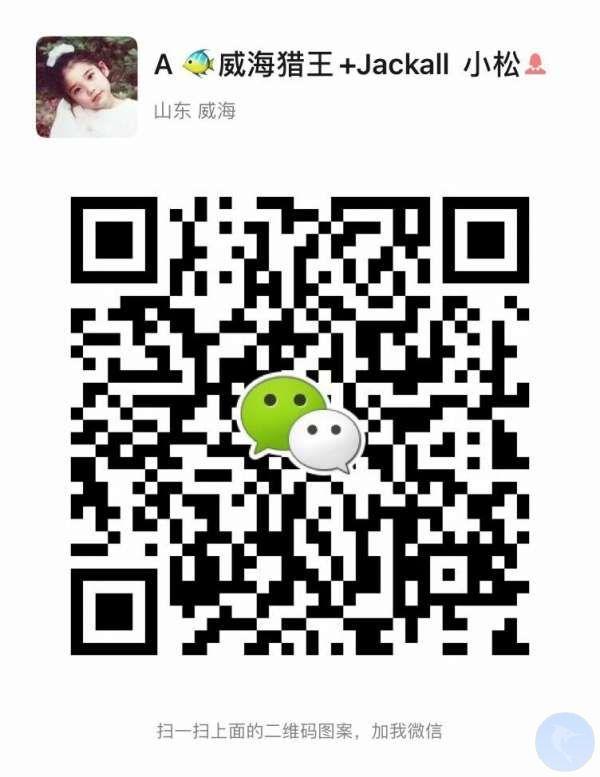 QQ图片20201224090712.jpg