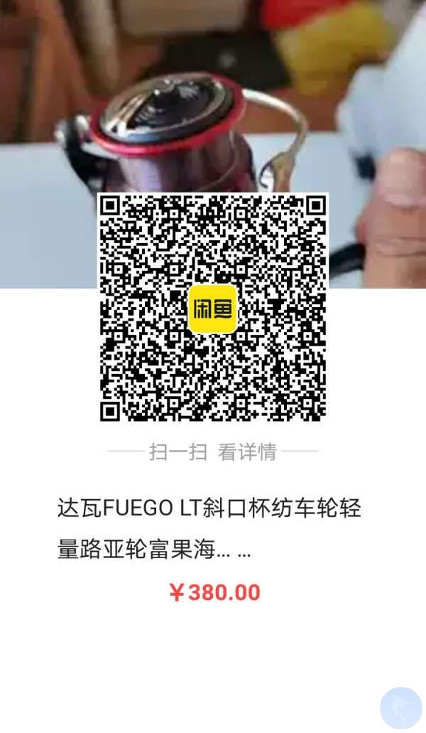 QQ图片20210219100055.jpg