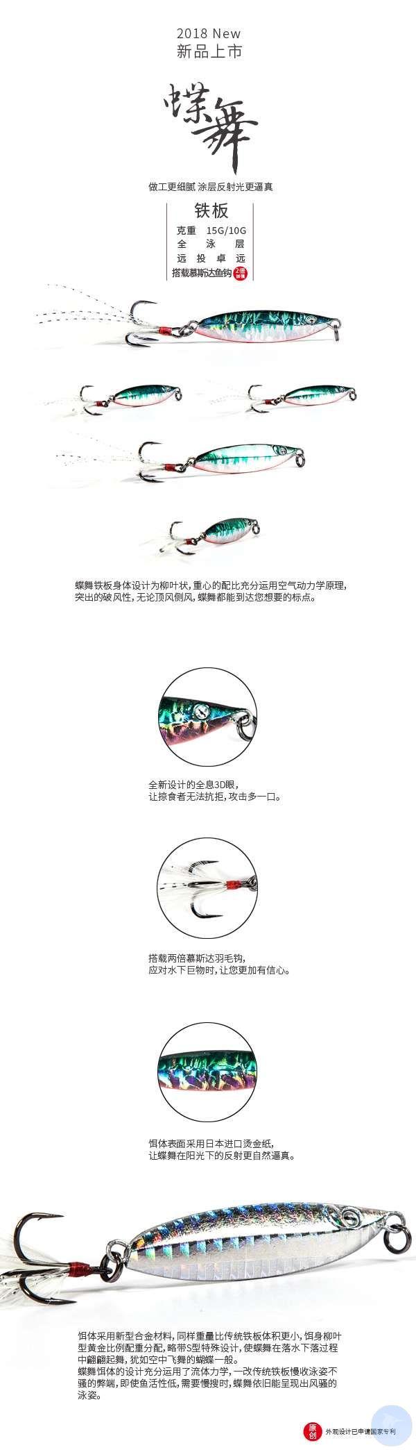 蝶舞详情1.jpg