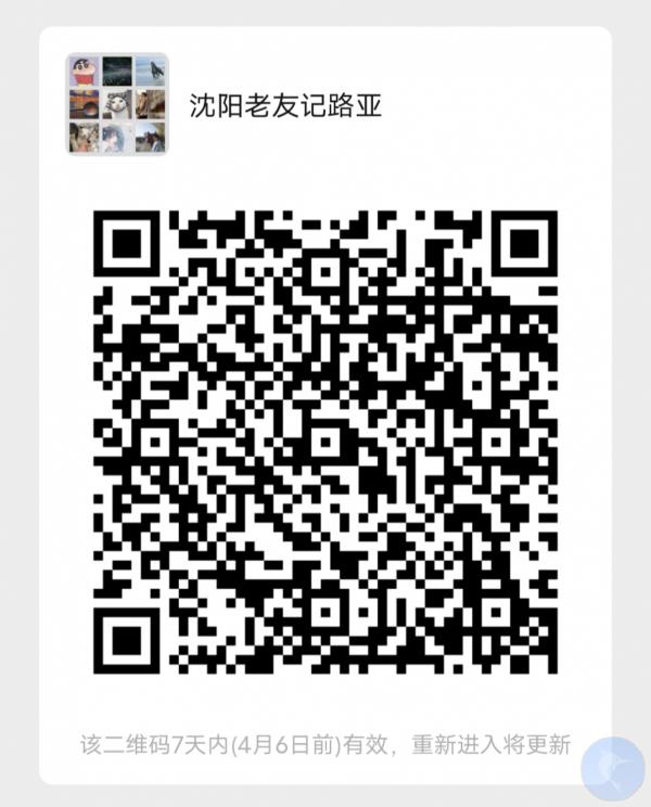 微信图片_20210330104642.png