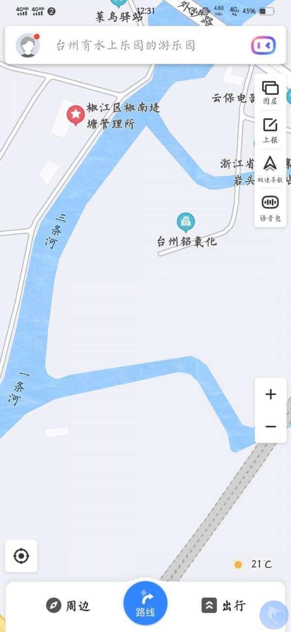 台州椒江这里有人试过吗?